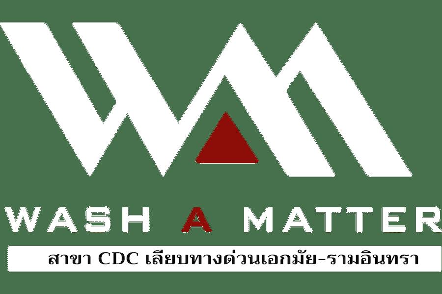 Wash A Matter CDC เลียบทางด่วนรามอินทรา